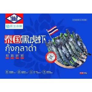 泰国黑虎虾-0