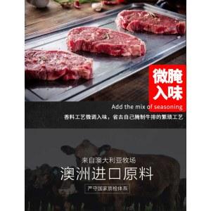 定制牛排 西冷牛排 牛排批发 冷冻牛排 原切 调制半成品-0