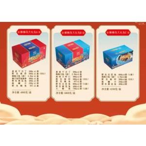 棒棰岛海鲜礼盒套餐C-0