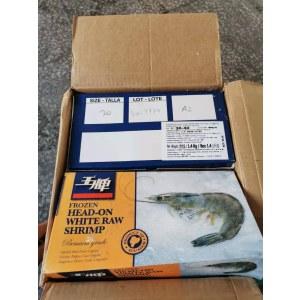 优质进口南美白虾-0